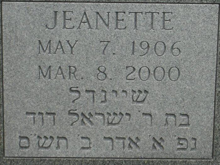 Jeanette <i>Gold</i> Brown