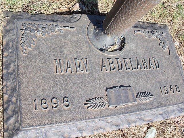 Mary Abdelahad