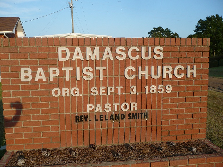 Damascus Baptist Church Cemetery