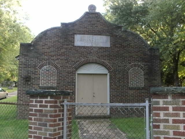 Ahavas Zedek Cemetery