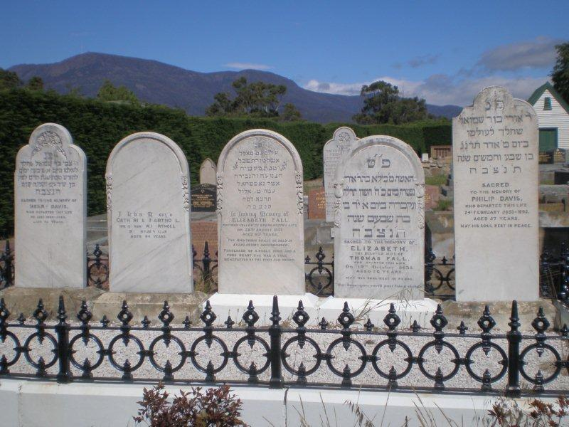 Cornelian Bay Cemetery And Crematorium