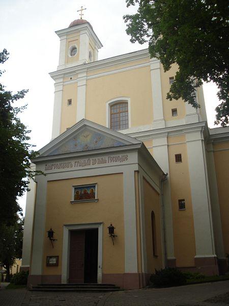 Orthodox Church of the Holy Spirit