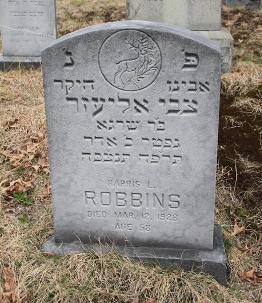 Harris L. Robbins