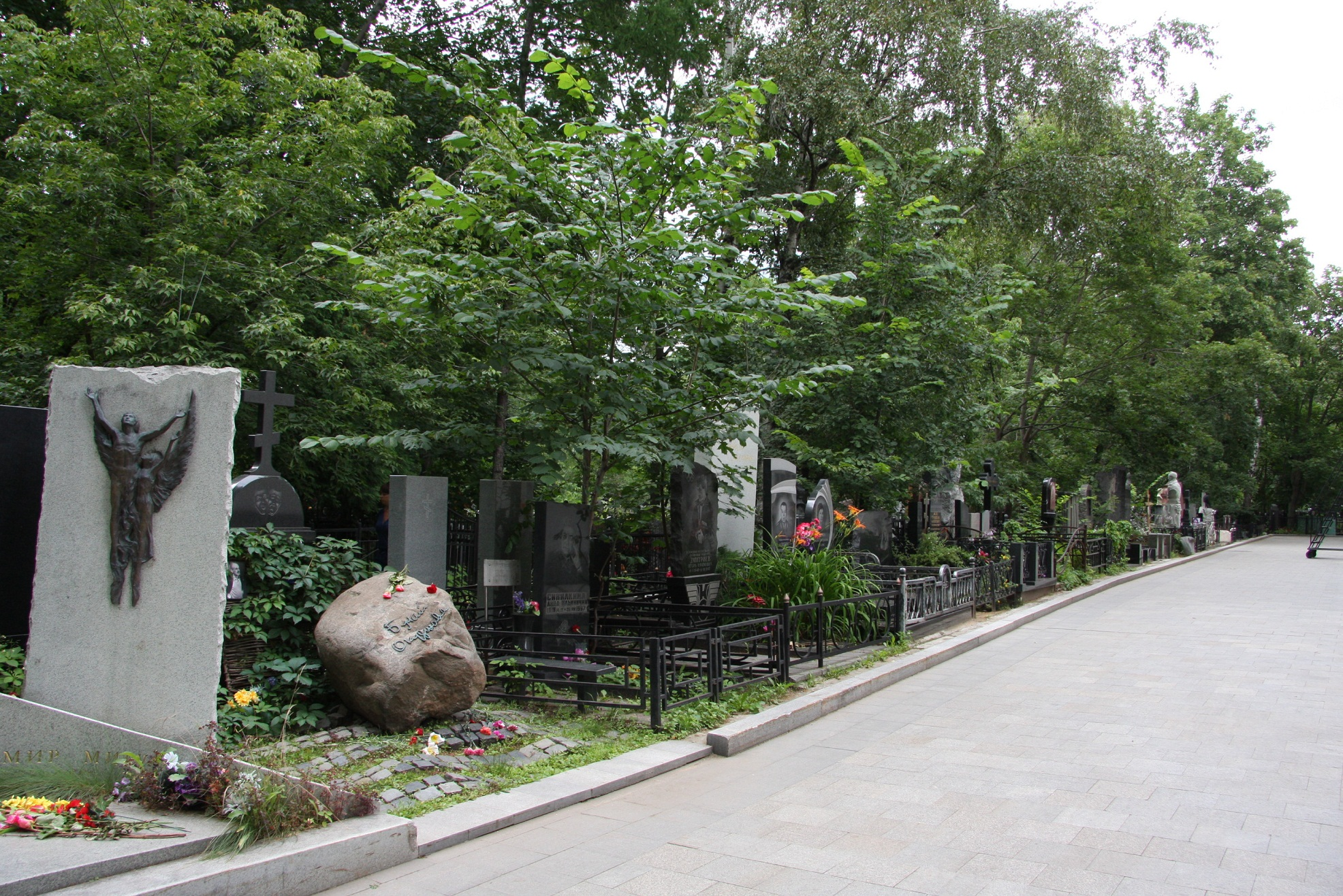 Vagan'kovskoe Cemetery