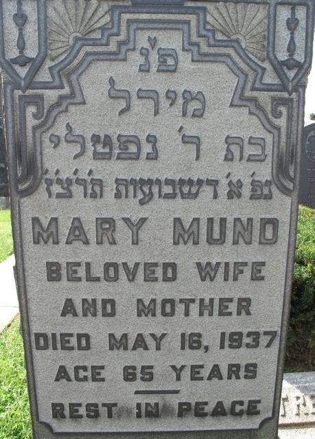 Mary <i>Weintraub</i> Mund