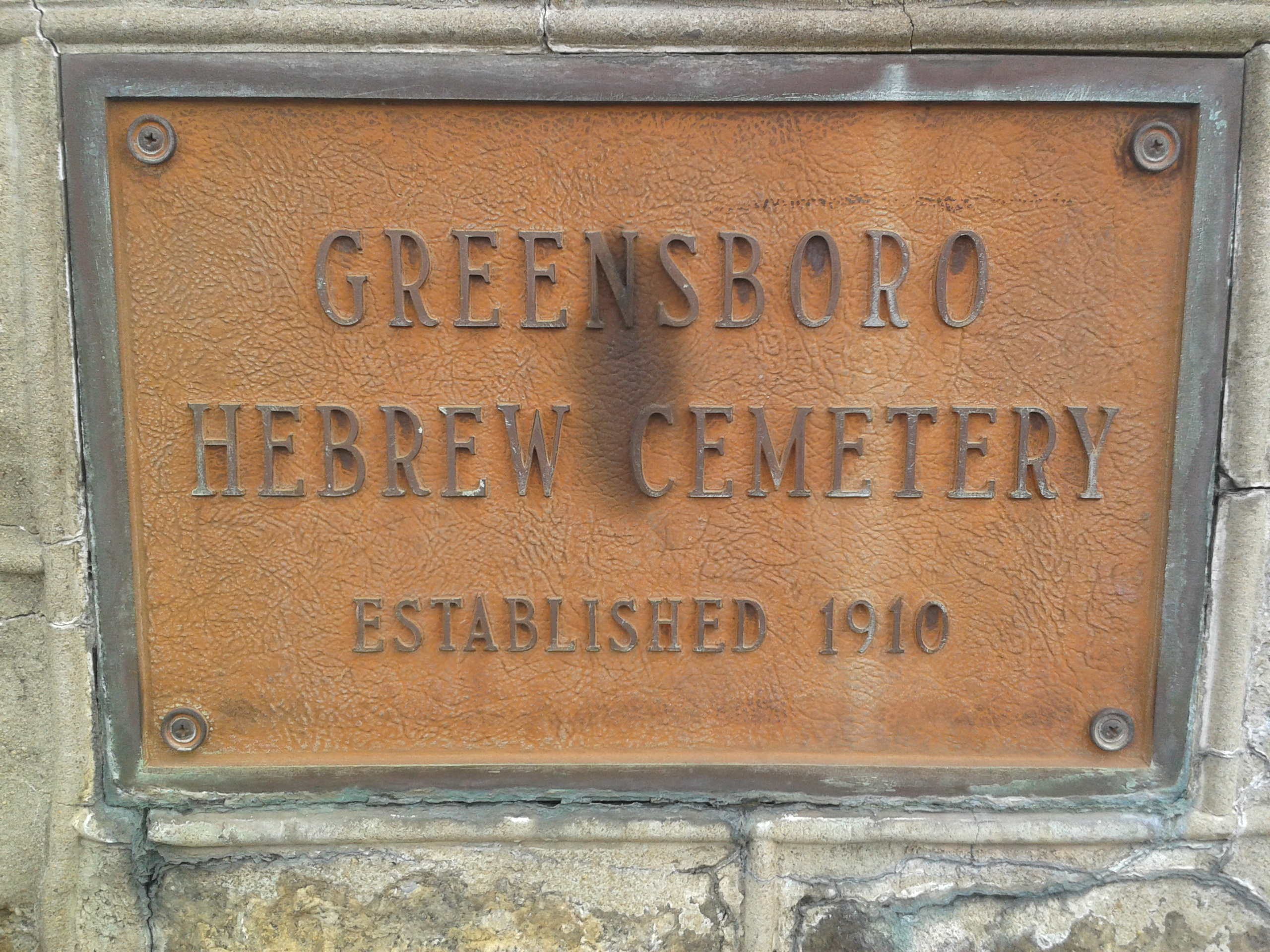 Greensboro Hebrew Cemetery