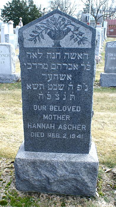 Hannah Leah <i>Kanzor</i> Ascher