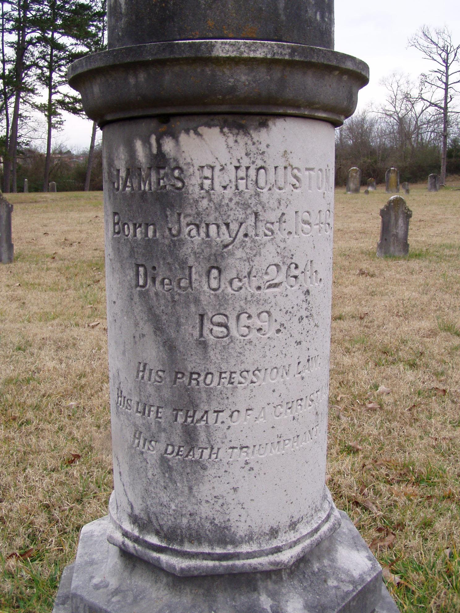 James H. Houston