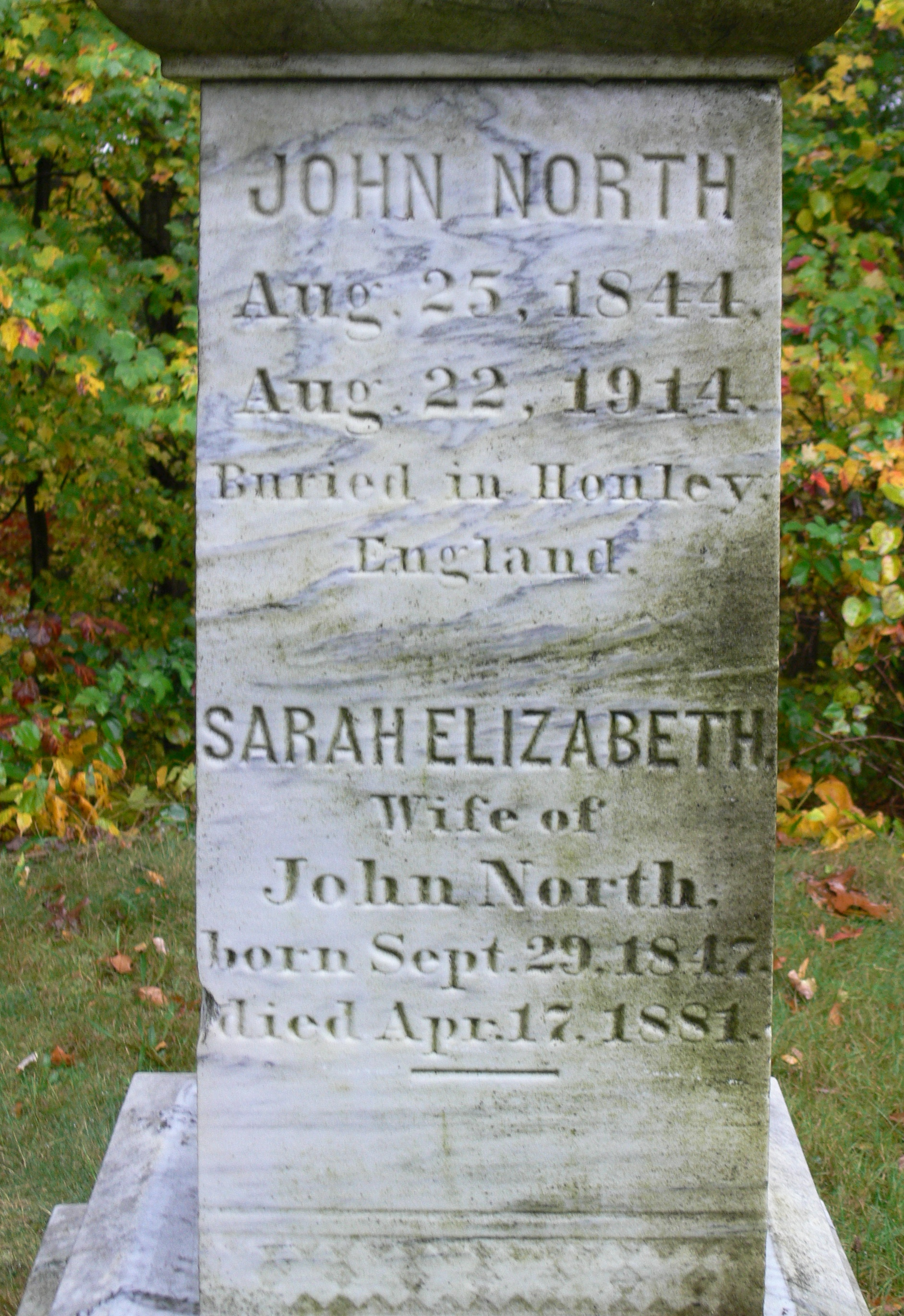 Sarah Elizabeth North