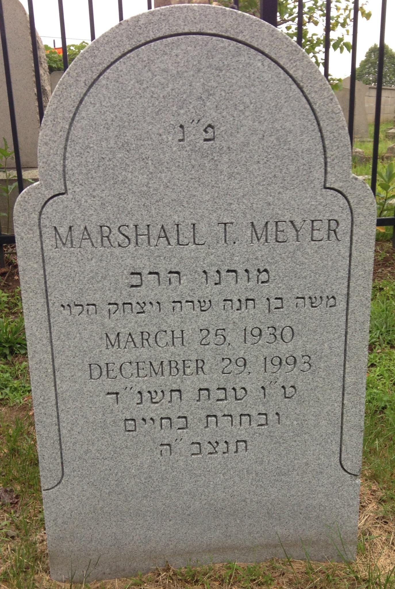 Rabbi Marshall Theodore Meyer