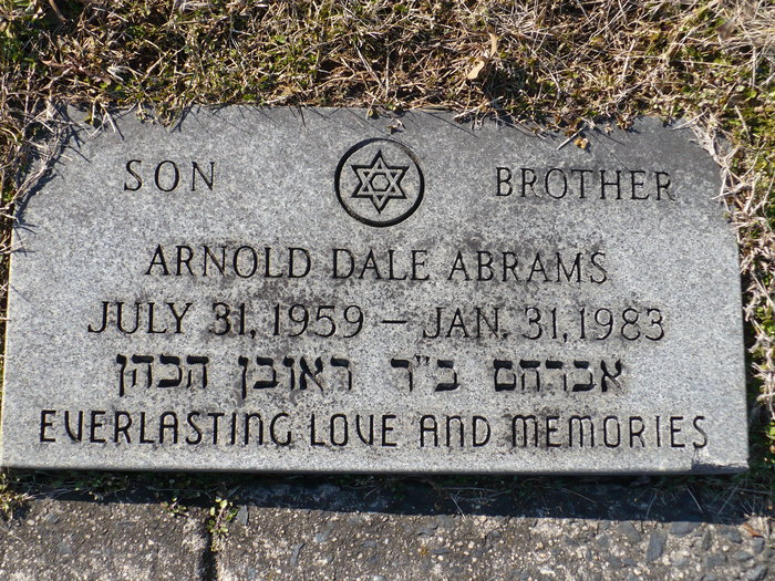 Arnold Dale Abrams