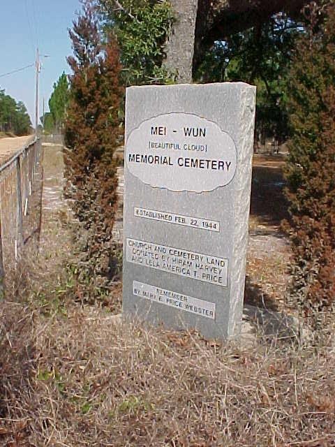 Mei-Wun Memorial Cemetery