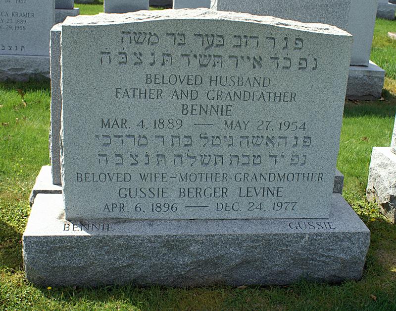 Gertude Gussie <i>Peck</i> Berger-Levine
