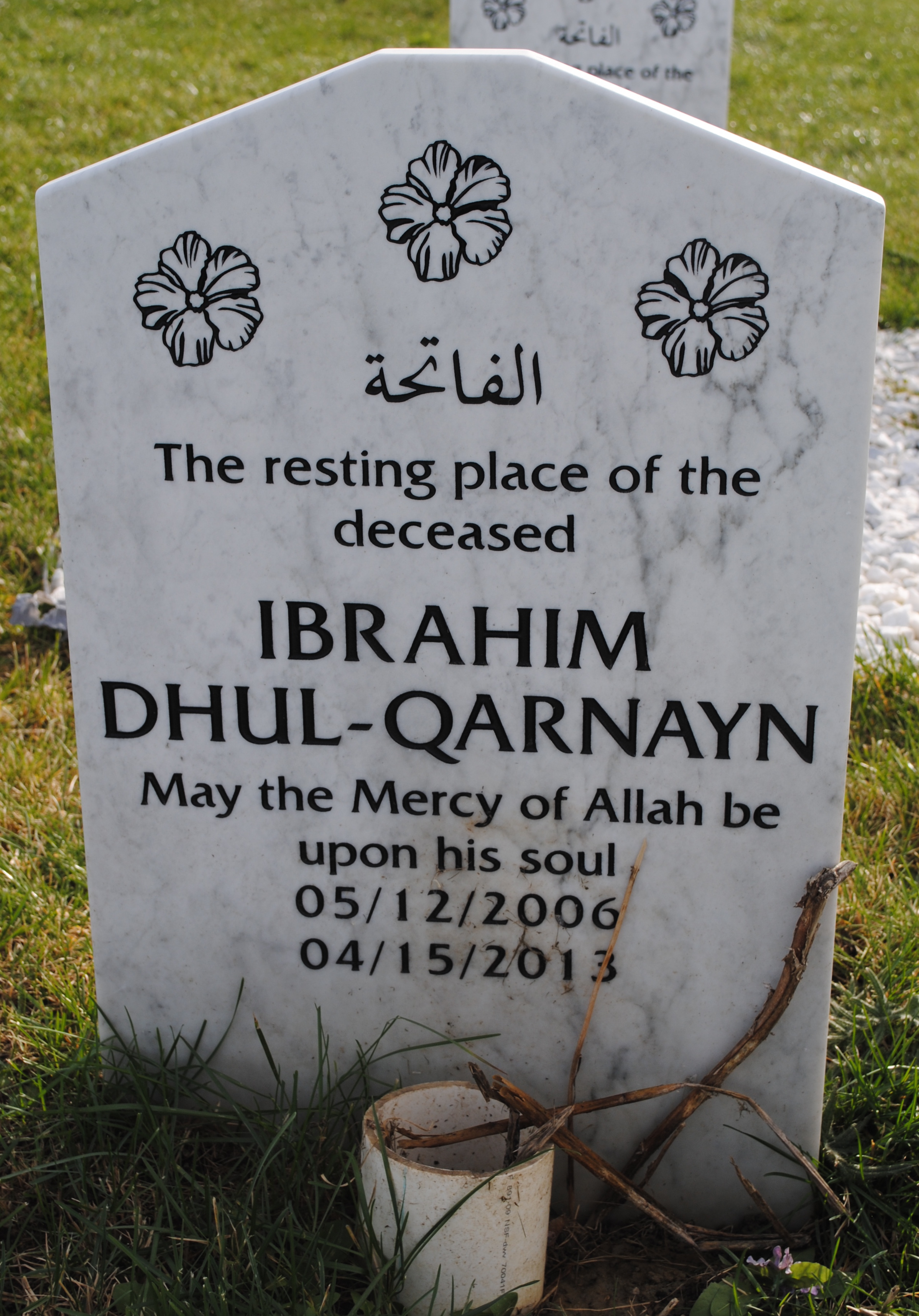 Ibrahim Dhul-Qarnayn (2006-2013) - Find A Grave Memorial