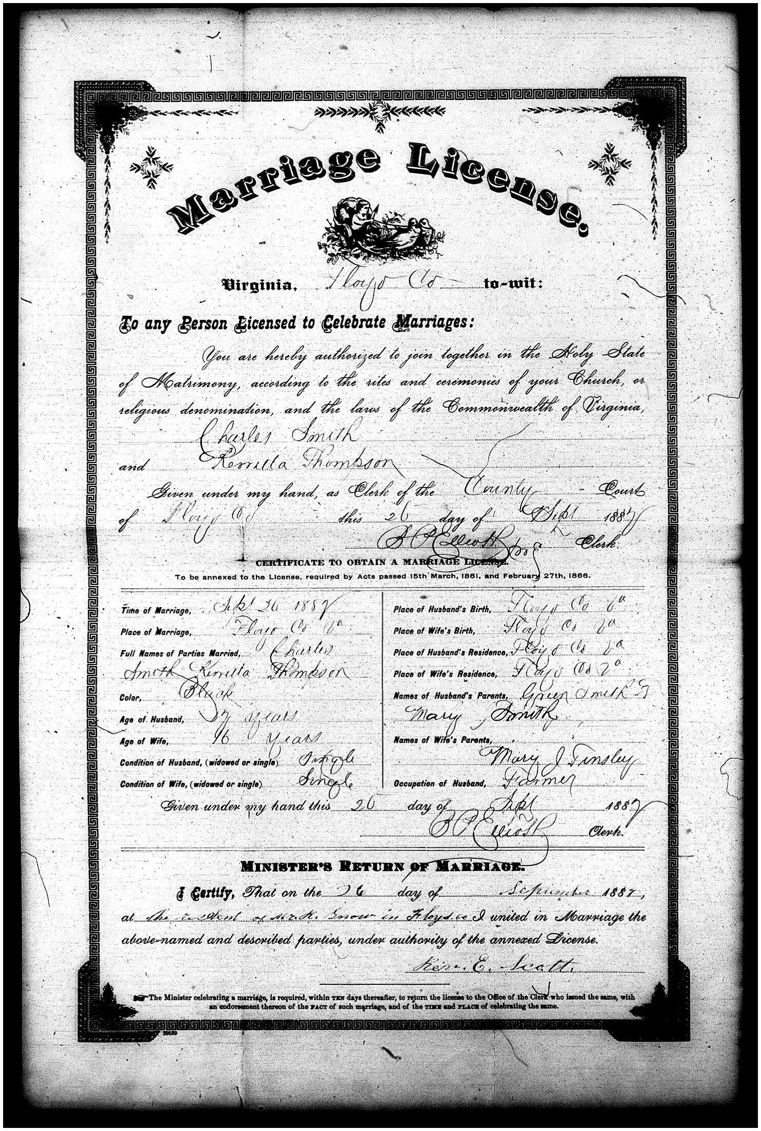 Charles mathew charlie smith 1872 1951 find a grave memorial 1887 virginia marriage certificate for charles mathew smith from library of virginia richmond va aiddatafo Images
