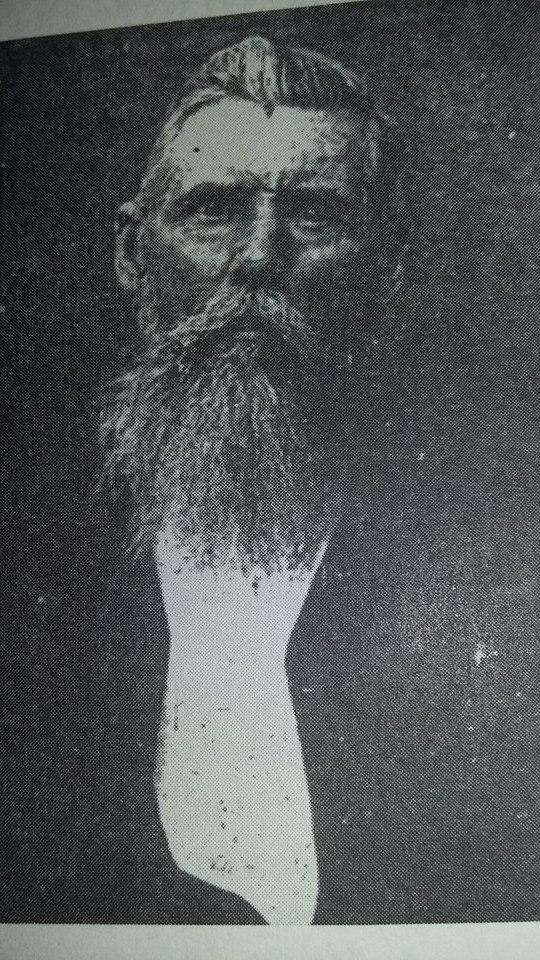 Basil Gaither Ijames