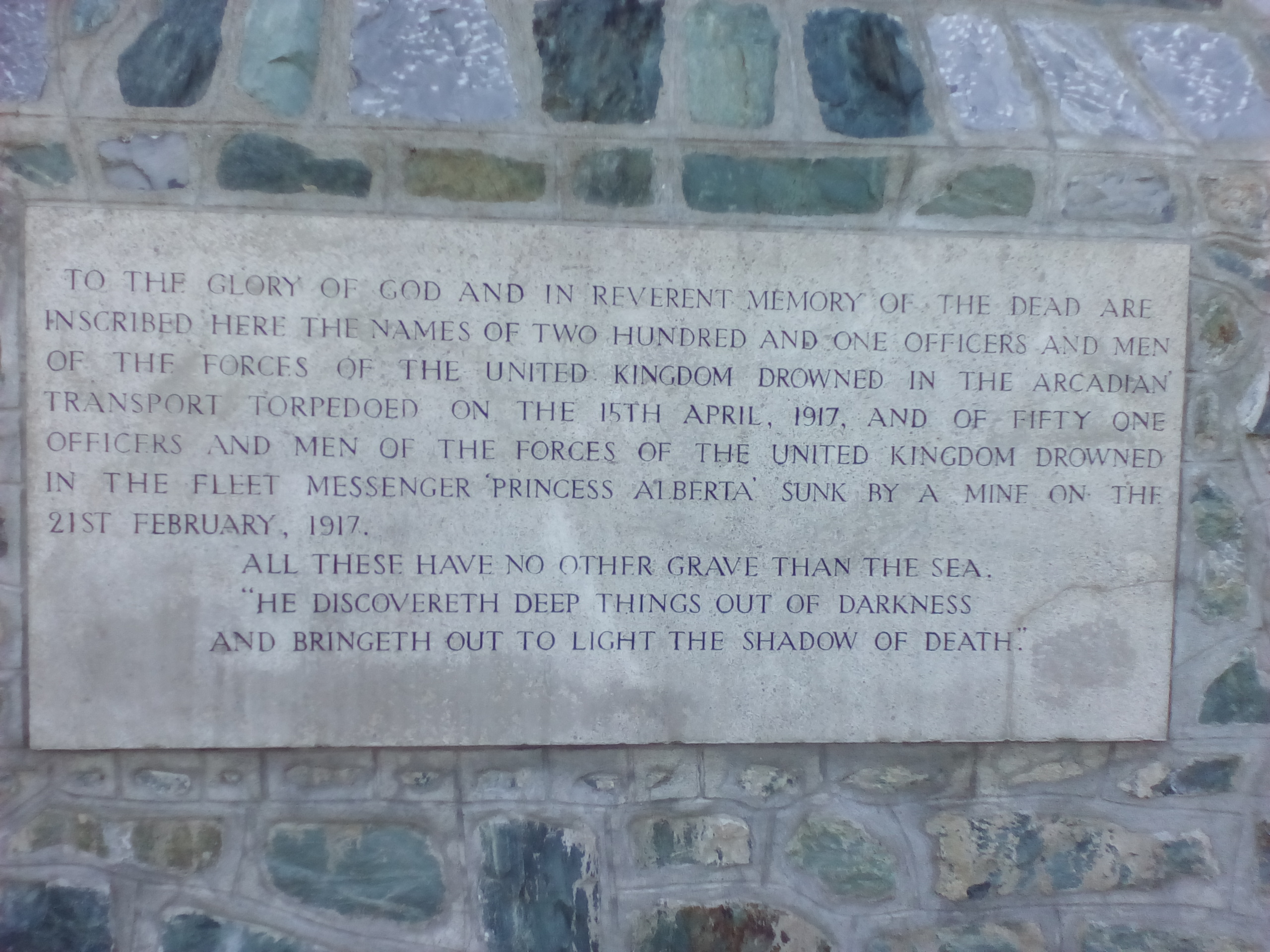 Mikra Memorial