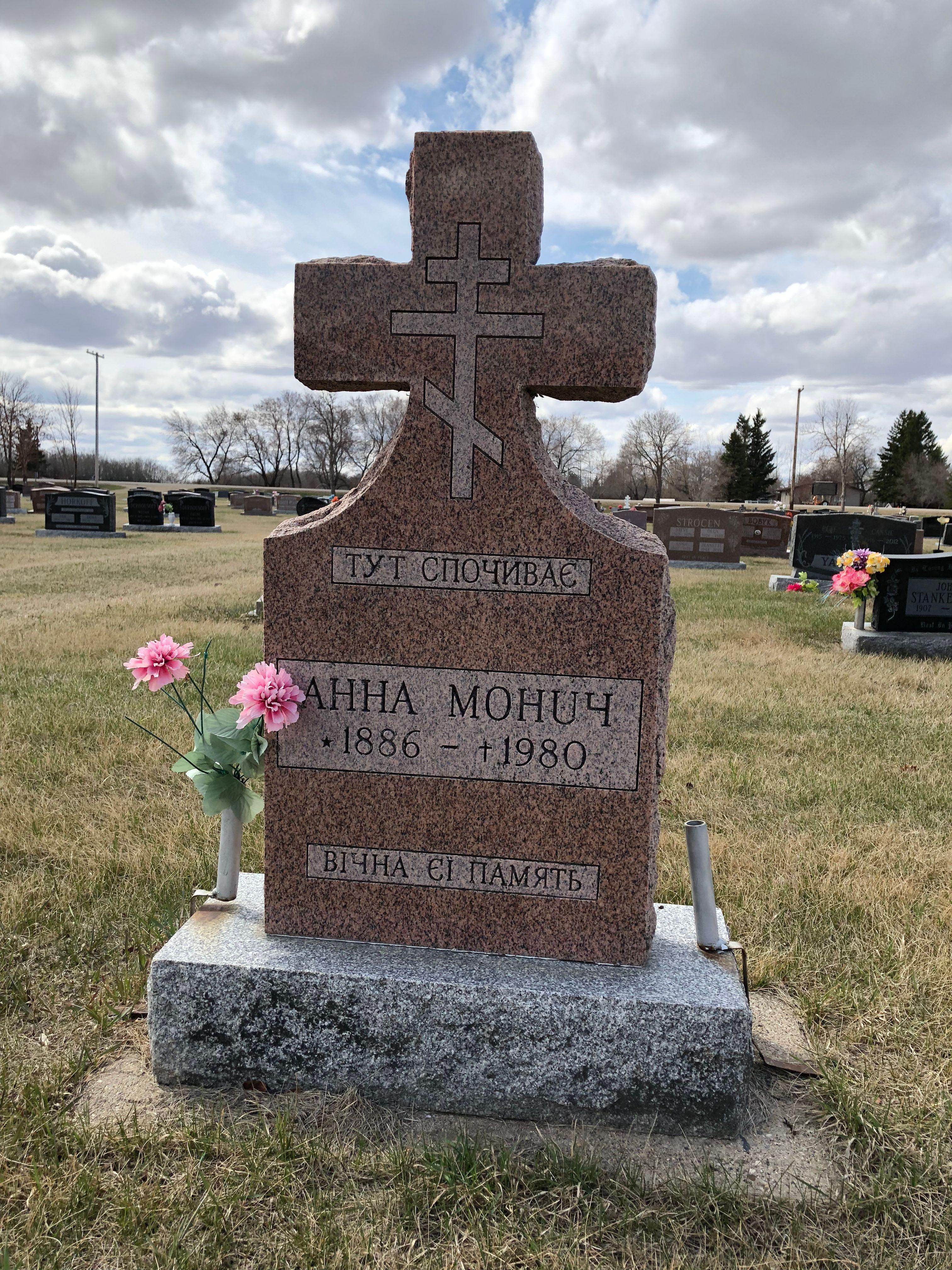 Anna Kunetsky Monich 1886 1980 Find A Grave Memorial