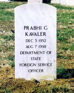 Prabhi Guptara Kavaler