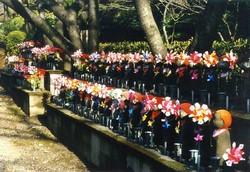 Memorial to Stillborn Children