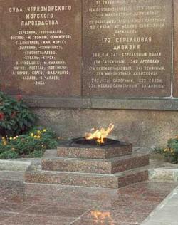 Tomb of the Unknown Soldier (Sebastopol)