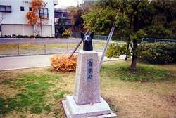 Seeing Eye Dog Monument