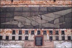 Maxim Gorky Memorial