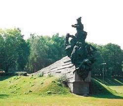 Babi Yar Memorial