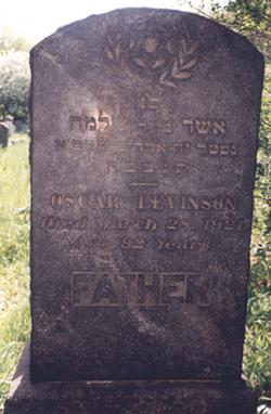 Oscar Levinson