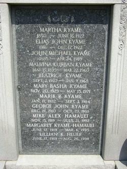 Marie R. Kyame