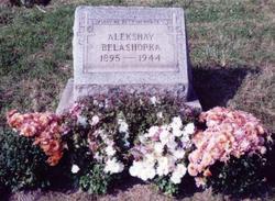 """Alekshay """"Alex"""" Belashopka"""