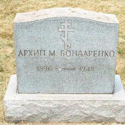 Arthur Bondarenko