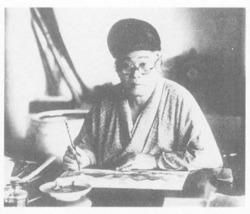 """Onizaburo """"The Japanese Nostradamus"""" Deguchi"""