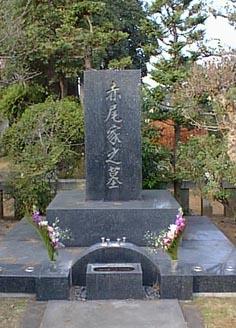 Yoshio Akao