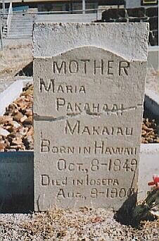 Maria <I>Pakahaai</I> Makaiau