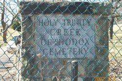 Holy Trinity Greek Orthodox Cemetery
