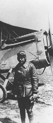 Howard Max Rinehart