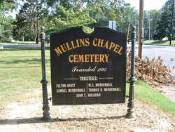 Mullins Chapel Cemetery