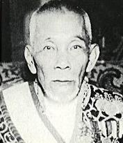 Tsuyoshi Inukai