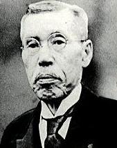 Kiichiro Hiranuma