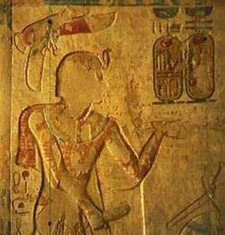 Ramses VII