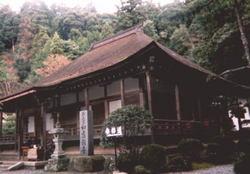 Nyoirin-ji Temple Cemetery