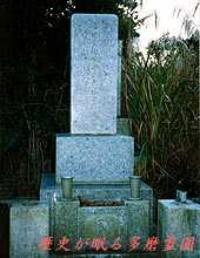 Jitoku Akatsuka