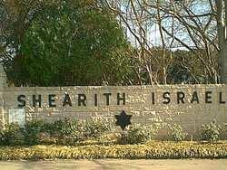 Shearith Israel Cemetery