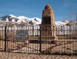 Tooeles First Cemetery