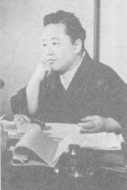 Yuriko <I>Chujo</I> Miyamoto