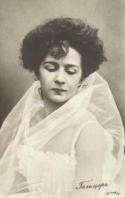 Ekaterina Geltser