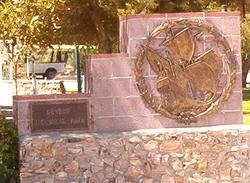 Desert Memorial Park