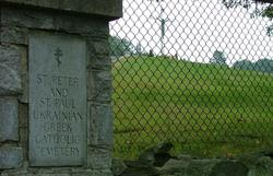 Saint Peter and Saint Paul UGC Cemetery