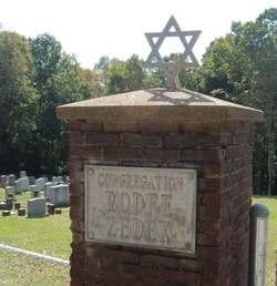 Congregation Rodfe Zedek Cemetery